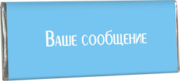 Шоколадка с логотипом
